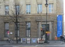 Kunsthalle Deutsche Bank