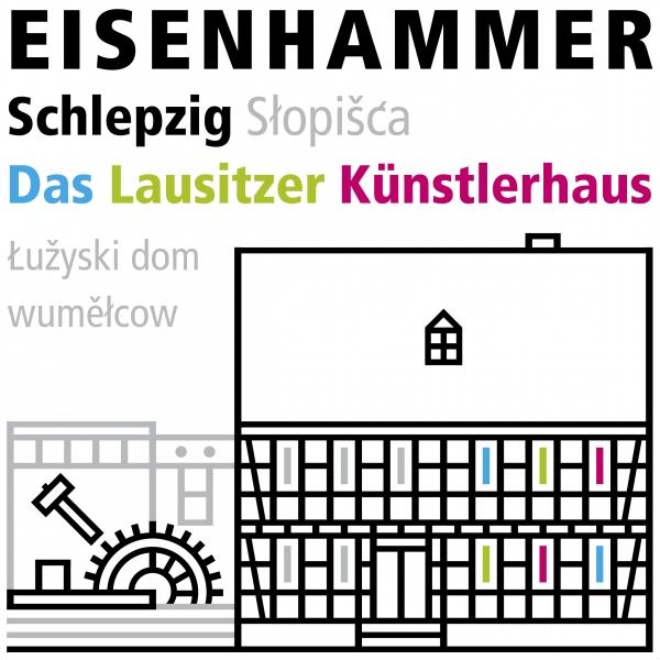 Eisenhammer - Das Lausitzer Künstlerhaus